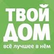 Твой Дом логотип