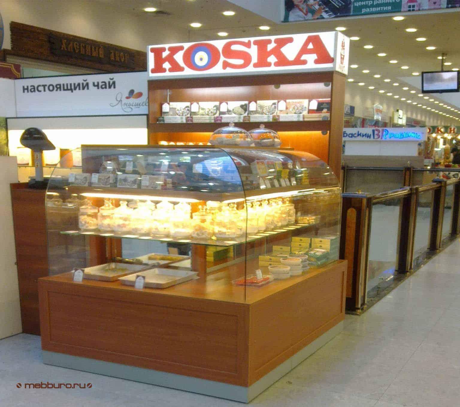 В ТЦ РИО на Дмитровском шоссе, открылась первая в России точка продаж турецкой халвы Koska