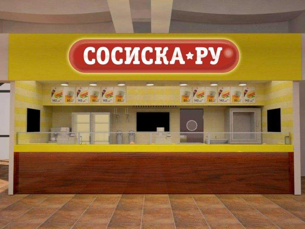 Реализация нового проекта «Сосиска.Ру»