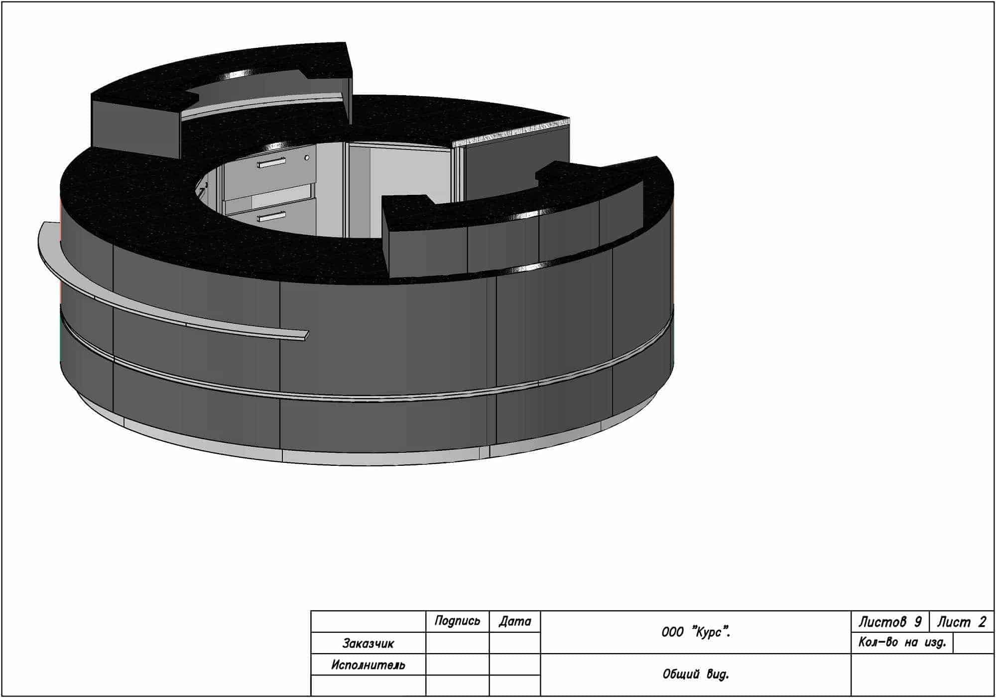 Разработка проекта кассового узла для ООО «Курс»