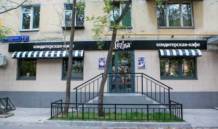 Кафе-кондитерская новосибирской сети Kuzina открылось в Москве