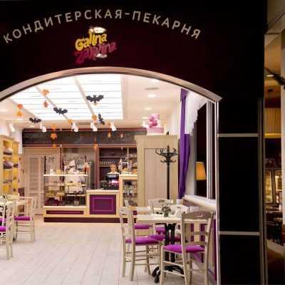 Кафе-кондитерская «Фреш-кейк» Галины Заливиной