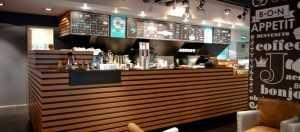 Торговое оборудование для кофейни StarHit