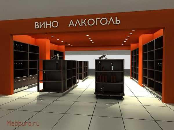 Дизайн торгового оборудования для винного отдела