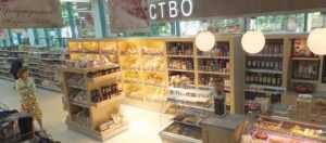 Торговое оборудование для кондитерского и хлебного отдела, Алые Паруса Бронная