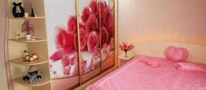Спальня «Розовая»