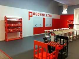 Проект рабочего клуба А.Родченко.