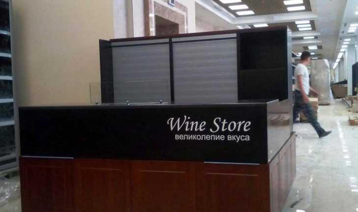 Монтаж винного отдела для супермаркета «Мэтр»