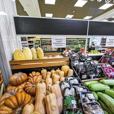 Мебель для супермаркета