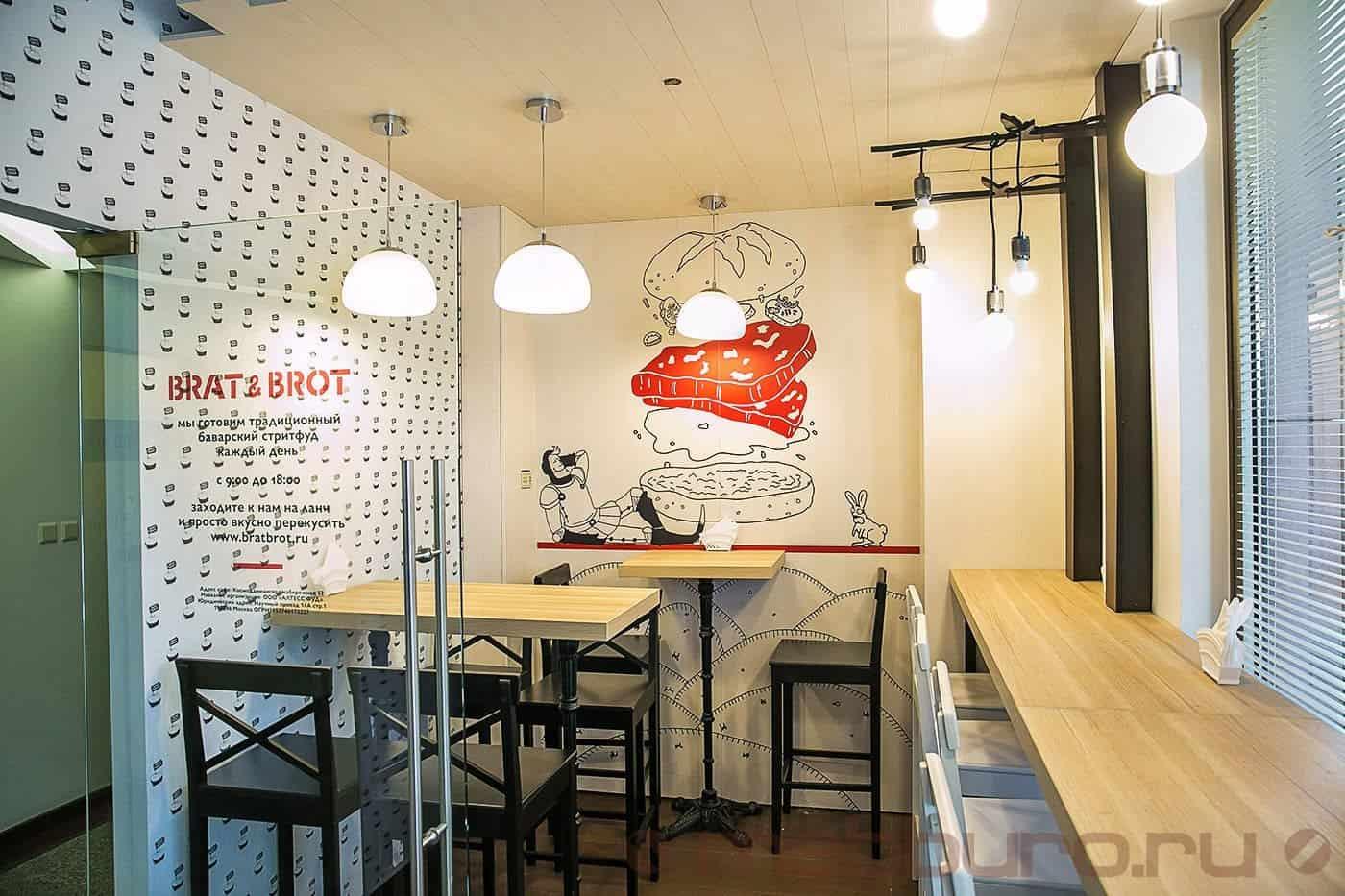 Мебель для фаст фуда зона кафе