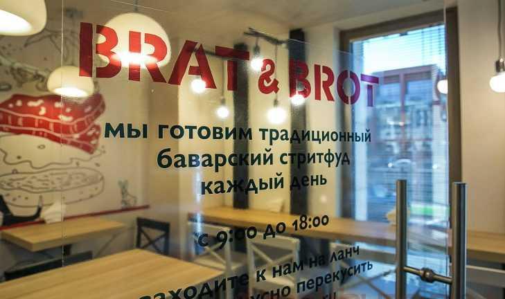 Немецкий стрит-фуд Brat&Brot