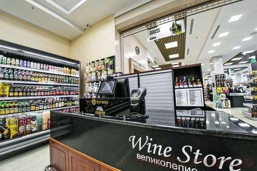 Новый реализованный проект Wine Store