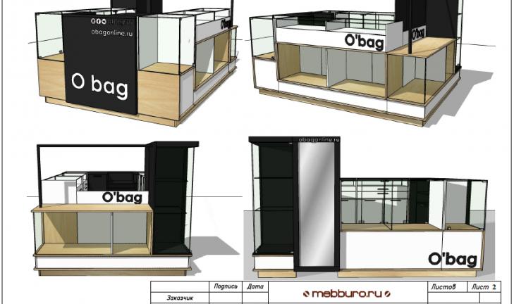 Торговый остров для сумок O'Bag