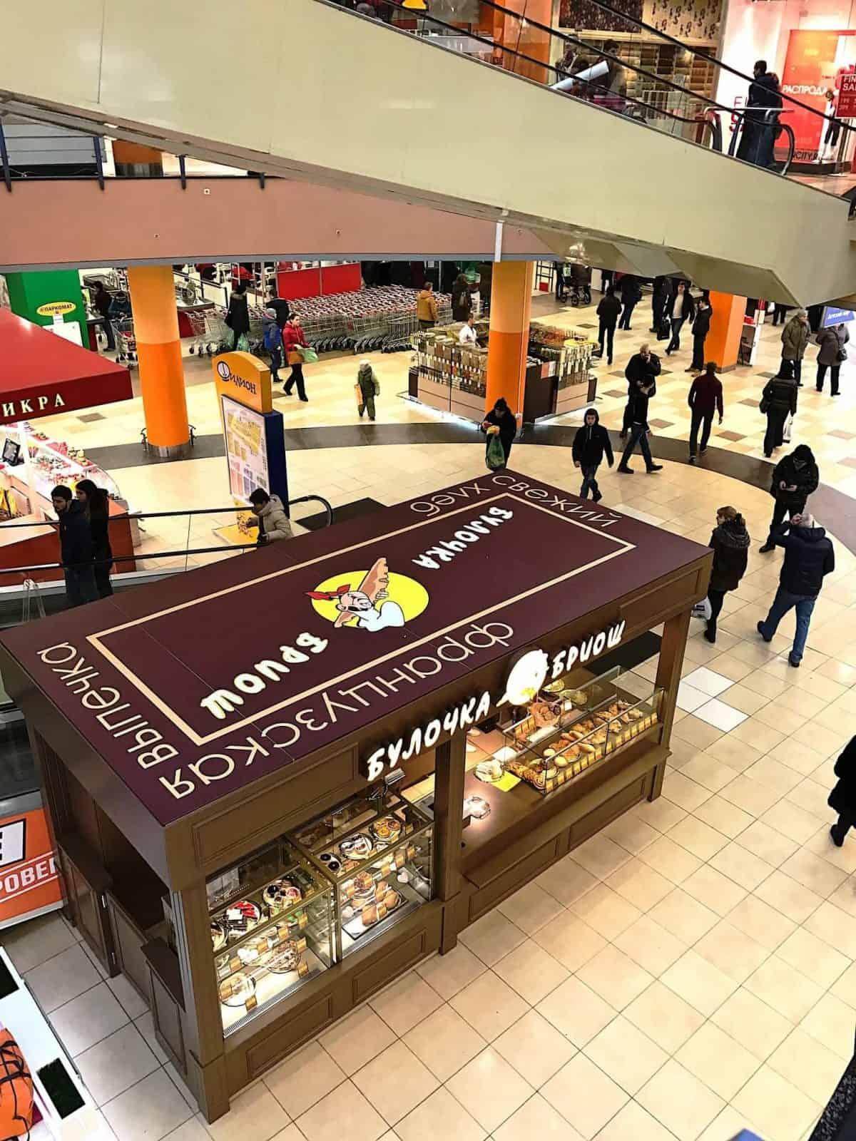 Пекарня в торговом центре вид сверху