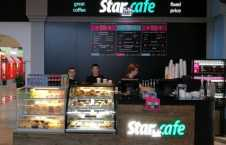 StarHitCafe Черная грязь