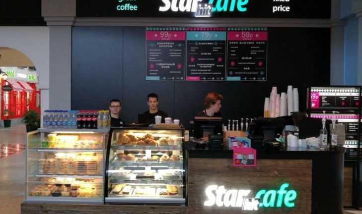 Открытие StarHit Cafe