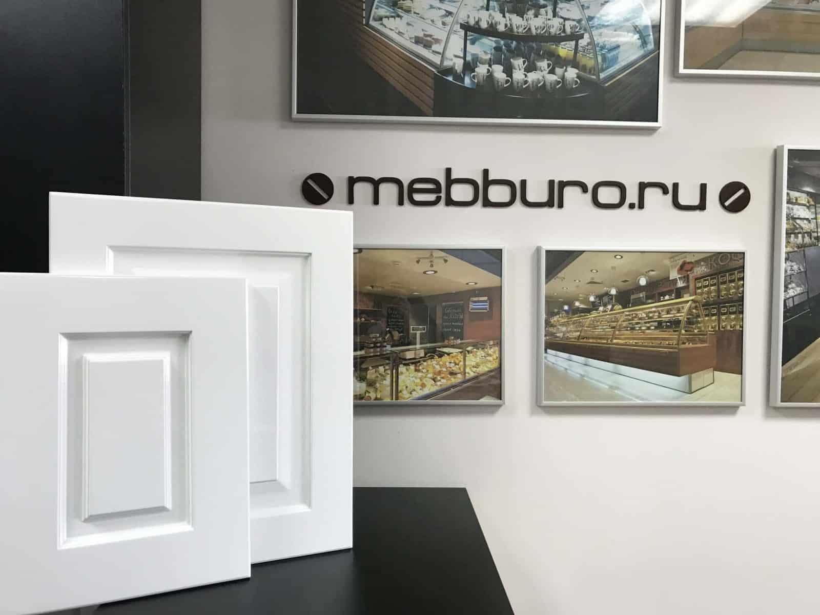 Запуск в производство новых фасадов