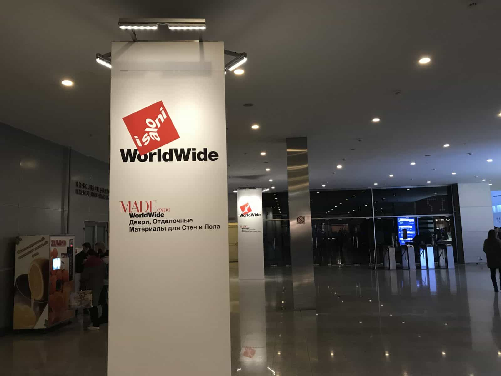 Выставка ISALONI-2017