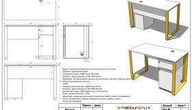 Адаптация дизайна по мебели