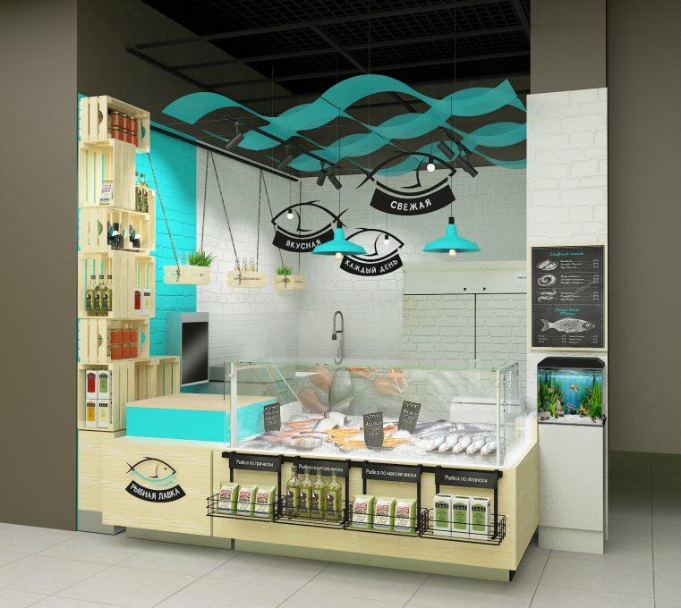 Дизайн проект рыбного отдела