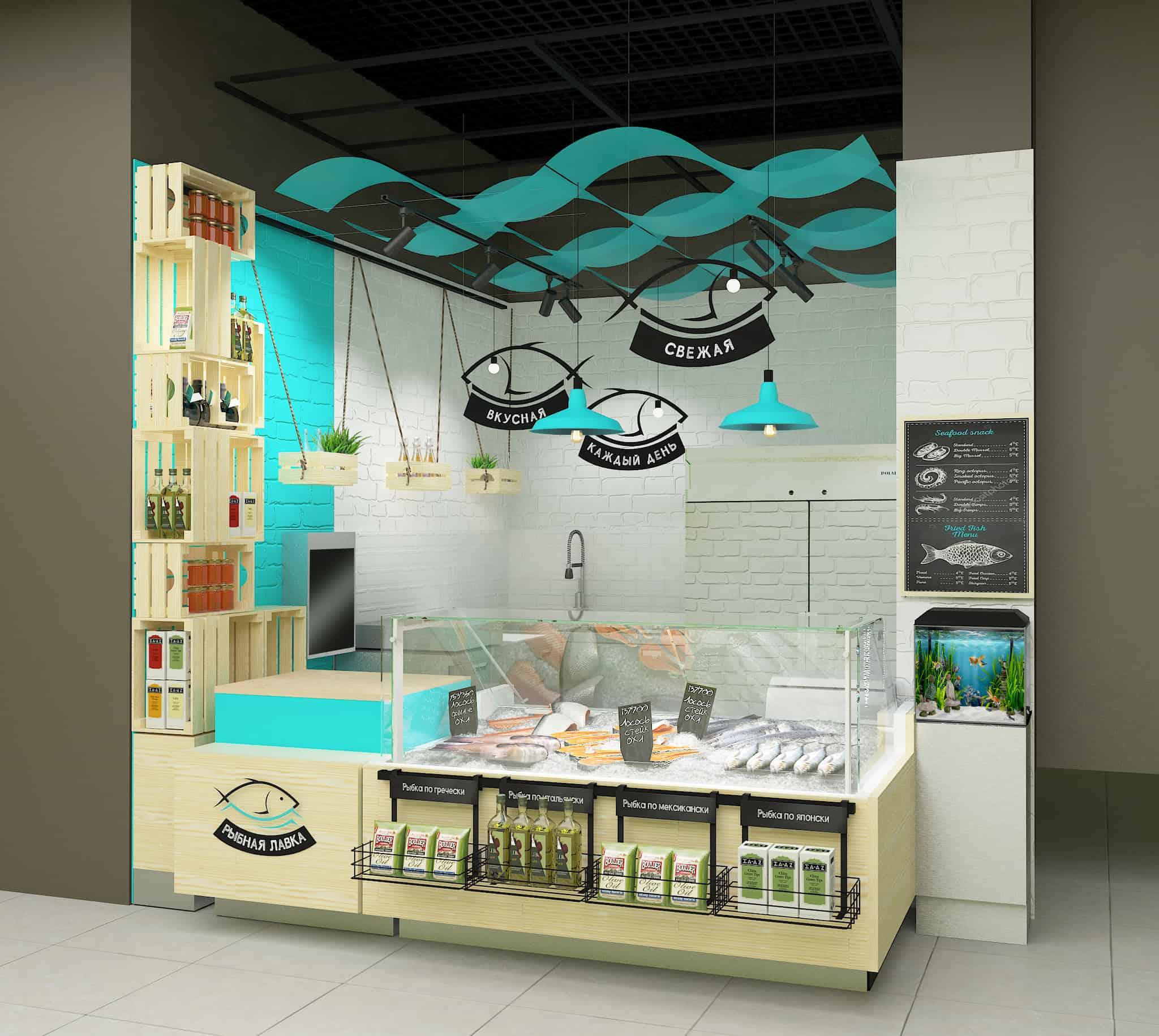 Картинки по запросу дизайн проект рыбного отдела